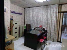 2 Bedrooms Condo for sale in Nong Bon, Bangkok The Trio Garden