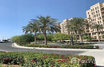 Zahra Breeze Apartments 3B in Zahra Apartments, Dubai