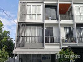 5 Bedrooms Townhouse for sale in Tha Raeng, Bangkok Sammakorn Avenue Ramintra-Wongwaen