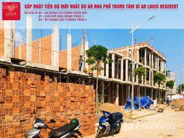 平陽省 Dong Hoa Còn 1 căn duy nhất nhà phố Hoàng Nam III, giá 4,2 tỷ, Sổ hồng riêng LH: +66 (0) 2 508 8780 Trang 开间 别墅 售