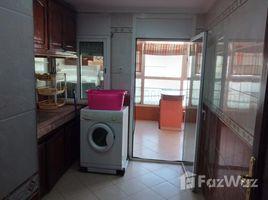 Grand Casablanca Na Assoukhour Assawda Appartement meublé chimicolor 80m 2 卧室 住宅 租