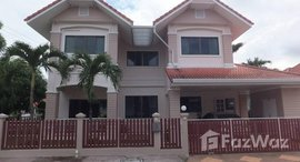 Available Units at Lanna Pinery Home