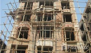 2 Bedrooms Property for sale in Alipur, West Bengal BD Street