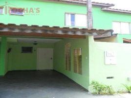 2 Quartos Casa à venda em Santo André, São Paulo Cidade São Jorge, Santo André, São Paulo