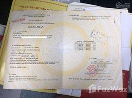 N/A Land for sale in Le Minh Xuan, Ho Chi Minh City Cần bán nhà đất MT Võ Hữu Lợi xã Lê Minh Xuân, BC, 24*60m 16 tỷ, 384m2 đất ở còn lại đất trồng cây