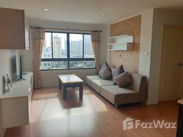 2 Bedrooms Property for rent in Sam Sen Nai, Bangkok Lumpini Ville Phahol-Suthisarn