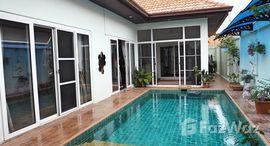 Available Units at Majestic Residence Pratumnak