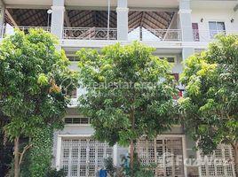 4 Bedrooms Apartment for rent in Chrang Chamreh Ti Pir, Phnom Penh Borey Vimean Phnom Penh