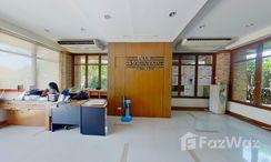 Photos 2 of the Reception / Lobby Area at Blue Mountain Hua Hin