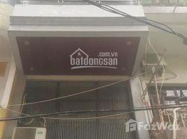 河內市 Vinh Phuc Bán nhà phố Đội Nhân, Ba Đình, phân lô bàn cờ, ô tô vào, vỉa hè, kd tốt giá 7.2 tỷ 5 卧室 屋 售