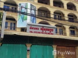 9 Bedrooms House for sale in Boeng Kak Ti Pir, Phnom Penh Other-KH-11114