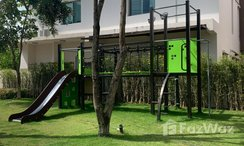 Photos 3 of the Communal Garden Area at Rochalia Residence