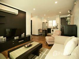 Кондо, 2 спальни в аренду в Khlong Toei Nuea, Бангкок Baan Siri Sukhumvit 13
