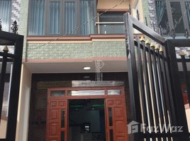 平陽省 Dong Hoa Cần bán căn nhà 1 lầu 1 trệt tại Dĩ An BD, xem video tổng thể về ngôi nhà trong tin đăng chính chủ 3 卧室 屋 售