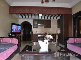Marrakech Tensift Al Haouz Na Menara Gueliz Location appt meublé marrakech 1 卧室 住宅 租