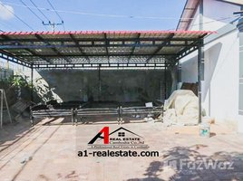 9 Bedrooms House for rent in Svay Dankum, Siem Reap Other-KH-86118