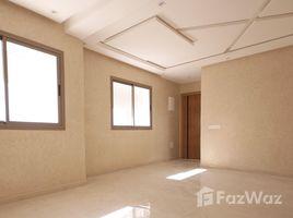 2 غرف النوم شقة للبيع في NA (Kenitra Maamoura), Gharb - Chrarda - Béni Hssen Superbe appartement à Kénitra de 62m²