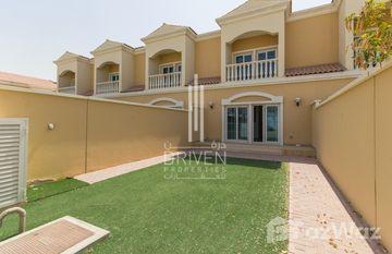 Nakheel Townhouses in Mirabella, Dubai