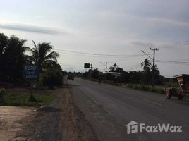 Kep Angkaol Land for Sale Great Location Near White Horse Circle N/A 土地 售