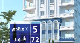 Available Units at Bait Al Watan Al Takmely