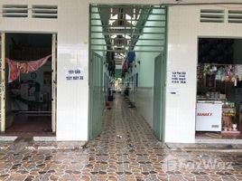 Studio House for sale in Lai Thieu, Binh Duong Vợ chồng tôi cần bán 16 phòng trọ sát KCN, sát chợ, TC, SHR, cần bán gấp có thương lượng. 1tỷ550tr