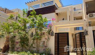 4 Bedrooms Townhouse for sale in , Al Bahr Al Ahmar