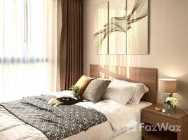 1 ห้องนอน คอนโด เช่า ใน บางจาก, กรุงเทพมหานคร เดอะทรี อ่อนนุช สเตชั่น