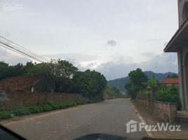 N/A Đất bán ở Minh Trí, Hà Nội Bán đất làm nhà xưởng, nghỉ dưỡng, ngay trục đường chính. LH: +66 (0) 2 508 8780