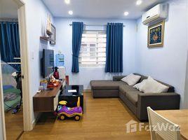 2 Bedrooms Condo for sale in Tam Phu, Ho Chi Minh City Đạt Gia Residence Thủ Đức