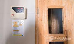 Photos 3 of the Sauna at Chewathai Interchange