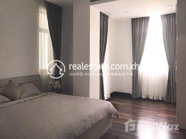 1 Bedroom Apartment for rent in Srah Chak, Phnom Penh Nine East Apartment