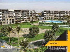 3 غرف النوم شقة للبيع في Uptown Cairo, القاهرة Golf Side