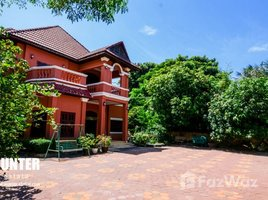 6 Bedrooms House for sale in Svay Dankum, Siem Reap Other-KH-54928