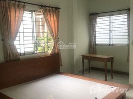 2 Bedrooms House for sale in Ward 15, Ho Chi Minh City Nhà mới 1 lầu, hẻm 6m thông Phạm Văn Bạch - Tân Sơn, P15, TB. LH: 0937.843.773