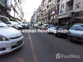 ဒဂုံမြို့သစ်မြောက်ပိုင်း, ရန်ကုန်တိုင်းဒေသကြီး 6 Bedroom Condo for rent in Yangon တွင် 6 အိပ်ခန်းများ အိမ်ခြံမြေ ငှားရန်အတွက်