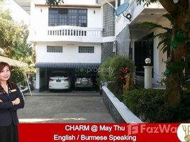 Pyinmana, နေပြည်တေ 4 Bedroom House for rent in Yangon တွင် 4 အိပ်ခန်းများ အိမ်ခြံမြေ ငှားရန်အတွက်