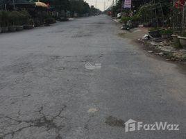 海防市 An Dong Bán lô góc duy nhất 128m2 (ngang 7m), mặt đường 24m CC Hoàng Mai, H. An Dương. LH: 0356.222.135 N/A 土地 售