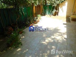 Cairo Furnished Ground Floor Rent In Maadi Sarayat 3 卧室 房产 租
