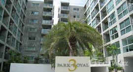 Available Units at Park Royal 3