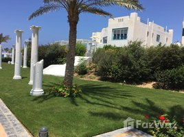 Matrouh Villa at Mountain View Ras Al Hekma First Row Sea 3 卧室 别墅 售
