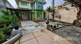 Available Units at Pattra Ramkhamhaeng 76