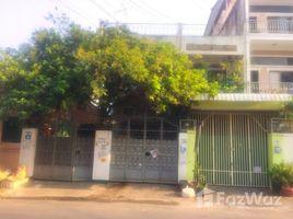 金边 Boeng Keng Kang Ti Muoy Other-KH-69685 N/A 土地 售