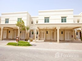 2 Bedrooms Townhouse for rent in , Abu Dhabi Al Waha
