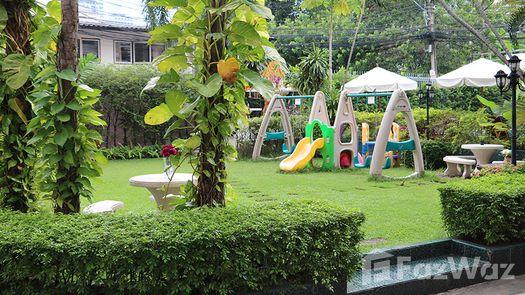 Photos 1 of the Communal Garden Area at Swasdi Mansion