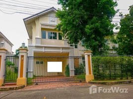 4 Bedrooms House for sale in Sai Ma, Nonthaburi Maneeya Masterpiece