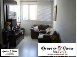 北里奥格兰德州 (北大河州) Fernando De Noronha Macedo 2 卧室 住宅 售