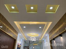 胡志明市 Ward 12 Bán nhà Nơ Trang Long, Phạm Văn Đồng, P12, 60m2, 4.3 tỷ TL 开间 屋 售