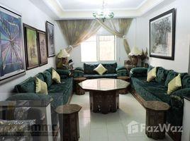 2 غرف النوم شقة للبيع في NA (Anfa), الدار البيضاء الكبرى A Vendre, Coquet Appartement avec Cour
