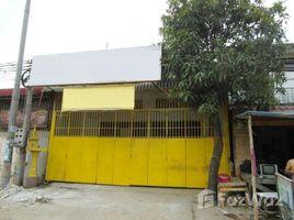 2 Bedrooms House for sale in Tumnob Tuek, Phnom Penh Prop # MP000273 - House for Urgent Sale