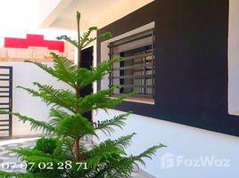 2 غرف النوم شقة للبيع في Kenitra Ban, Gharb - Chrarda - Béni Hssen Appartement + Jardin Zone Villa Mehdia Kenitra